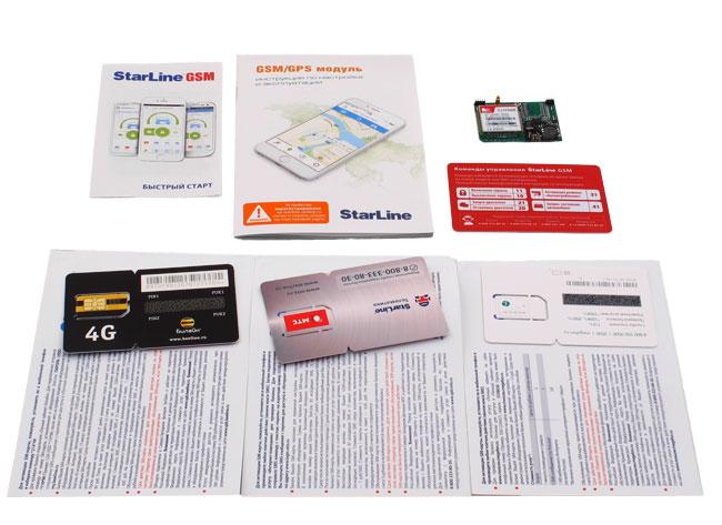 https://rostov-starline.avto-guard.ru/wp-content/uploads/2018/02/StarLine-GSM5-cards.jpg 227x165